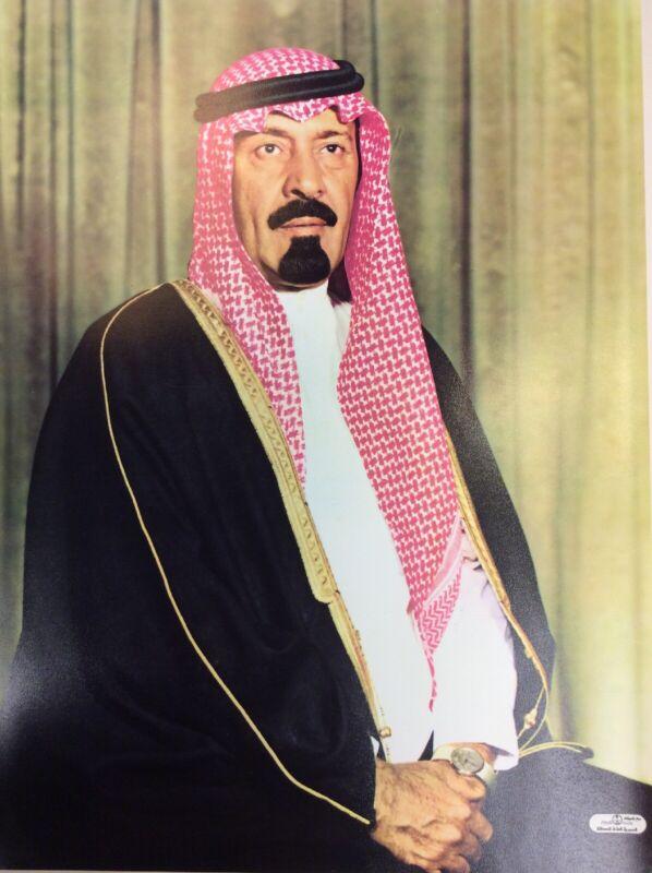 "Abdullah bin Abdulaziz Al Saud Glossy Photo Poster 27.5""X19.75"" Historical Photo"