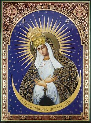 Our Lady The Gate Of Dawn Ostrobramska Christian Icon Остробрамская  Б М Икона