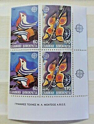4X Timbre Stamp Grèce Ellas Greece 1989 YT 1703 1704 EUROPA CEPT Neufs