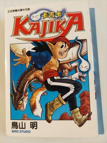 Kajika by Akira Toriyama, Taiwan Chinese Edition Manga
