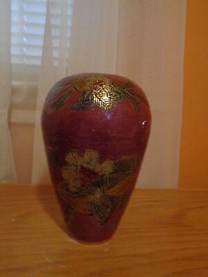 Asian Chinese or Japanese Cloisonne Enamel & Brass Vase with Flowers ~ India