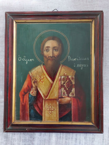 Antique Greek Byzantine Icon Saint Basil the Great Hand painted in frame!!!