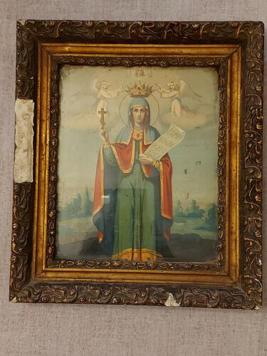 Saint Catherine Russian Orthodox Byzantine Icon 1909!!!