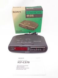 SONY Dream Machine ICF-C370 FM/AM Clock Radio ~ Open Box Pre-Owned