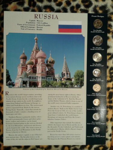 Coins from Around the World Russia 1998-2010 BU UNC 2,5 Roubles 1998