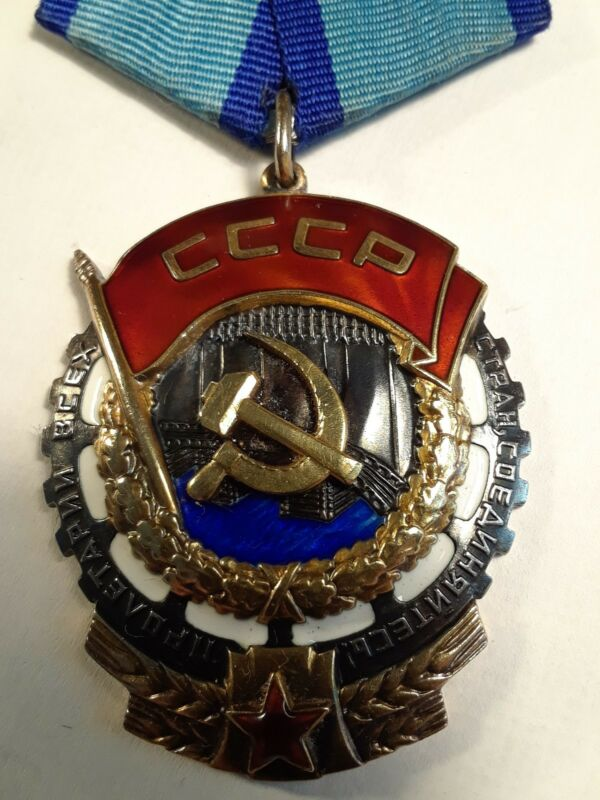 USSR  RED BANNER MEDAL  OF LABOR  ORDER SOVIET UNION . . EXCELLENT  . .