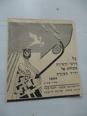 Levant Fair: old advertising on a thick paper,Hebrew magazine, Palestine, 1934