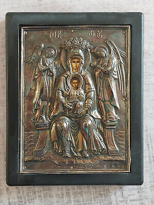 Holy Mother of God - Greek Byzantine Icon Sterling Silver!!!
