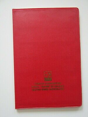 TURKEY - 1977 DELEGATES COMPLIMENTRY STAMP BOOK FOR  STOCKHOLM CEPT EXPO