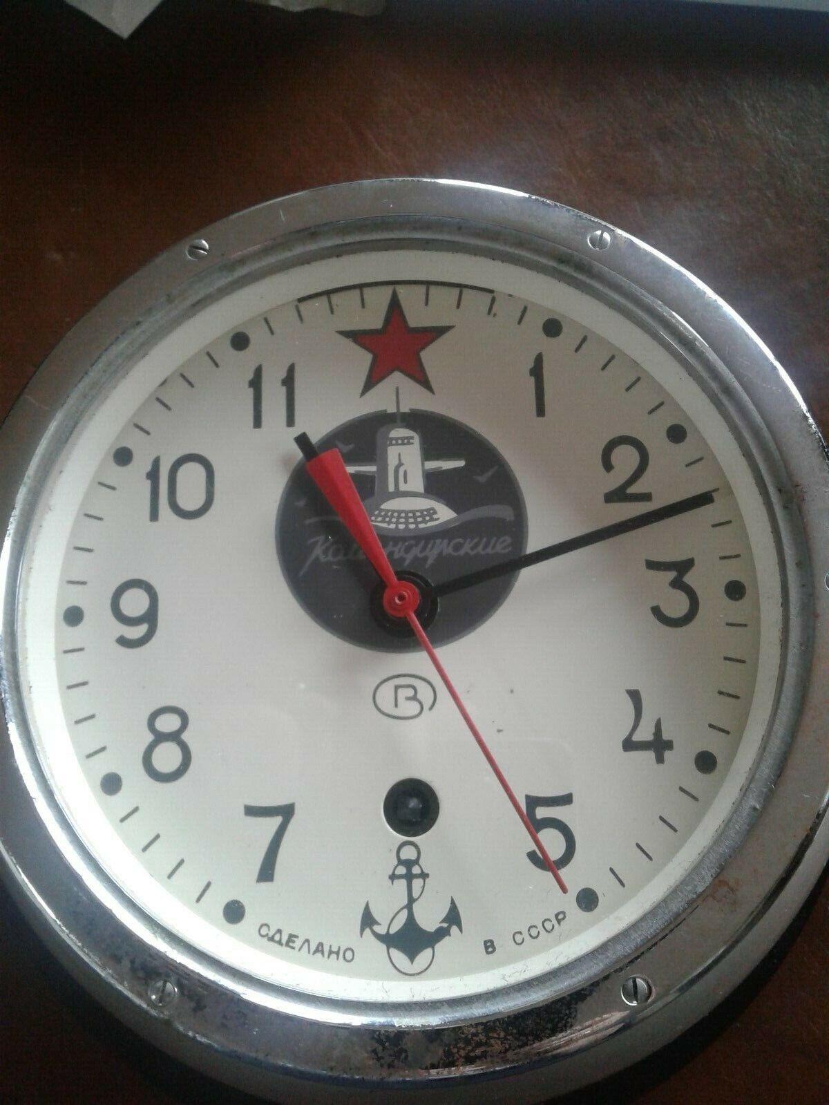 Vintage CCCP Cast Iron Submarine Working Clock - $135.00