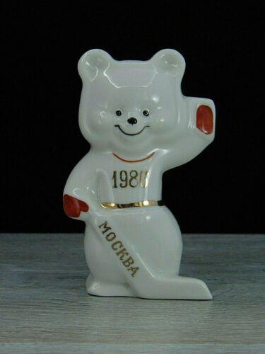 Moscow World Ice Hockey Championship BEAR  porcelain figurine USSR