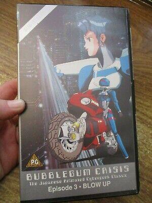 Manga Anime Animated ADV Films Bubblegum Crisis Blow Up VHS Video Tape (NEW)