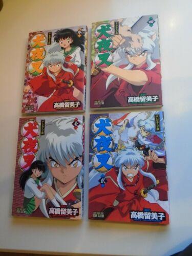 Inuyasha Terebi Anime Ban Shonen Sunday Vol 1 to 4 Rumiko Takahashi In Japanese