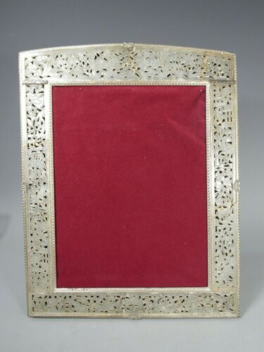 China Chinese carved Jade & Silver Metal Large Picture frame ca. early 20th c.