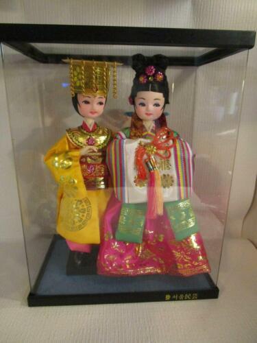 Vintage Korean Wedding Bride And Groom Doll Set on Stand In Display Box