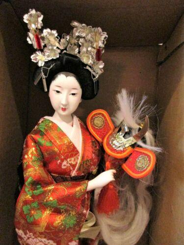 Vintage Japanese Geisha Doll Nishi & Co LTD Pre Owned New In Original Box Japan