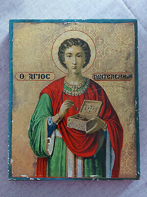 Antique Greek Byzantine Icon Saint Pantaleon Hand painted!!!