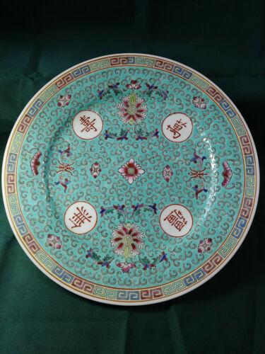 Wan Shou Wu Jiang Mun Shou Chinese Porcelain - Rose Famille, Zhongguo Jingdezhen