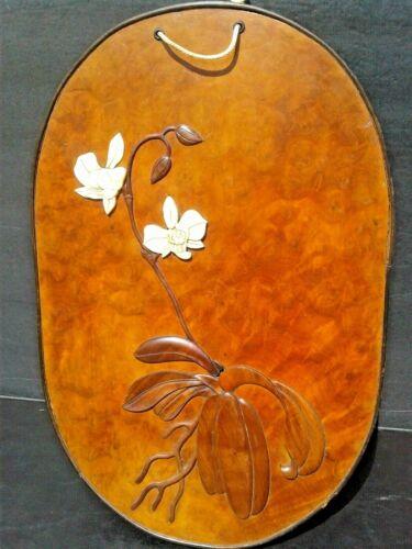 Rare Antique Meiji Vintage Japanese Shibayama Inlaid Wood Flower Wall Art Panel