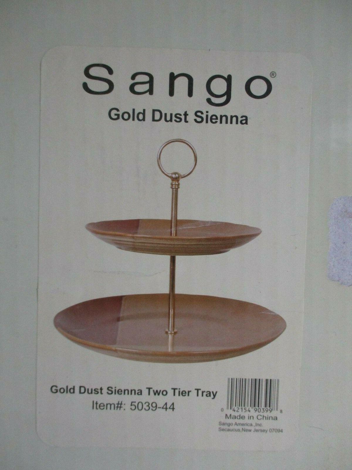 Sango Nova Gold Dust Sienna Ceramic Serving Tray 5039-44 New In Box