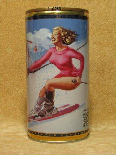 """""""Zhiguli"""" №27 Pin-up Selfie empty beer can Limited Edition Russia New"""