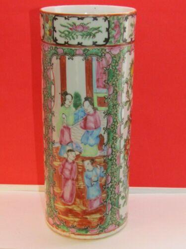 "Large 19C Rose Medallion Oriental Brush Pot /Vase Famille Rose 10"""