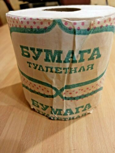 Soviet vintage toilet paper. Original. USSR 1980-90
