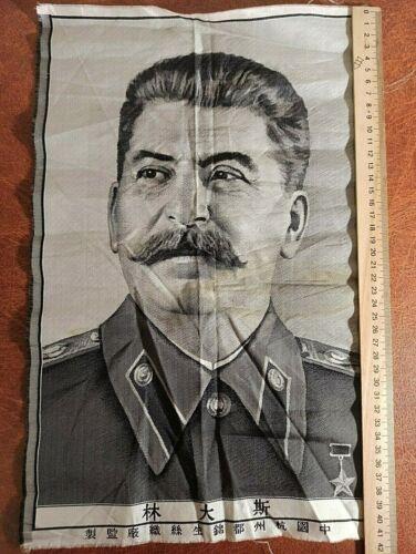 Vintage Chinese silk banner. Joseph Stalin. 1970s. Original