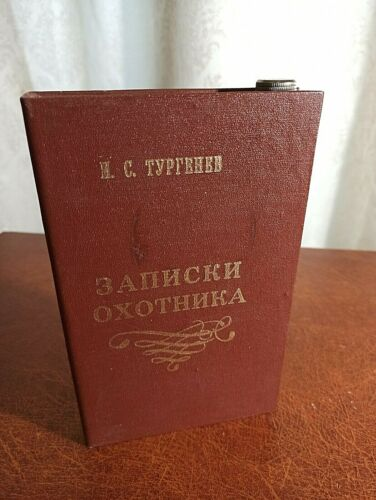 Rare Soviet Flask in the form of a book. Turgenev. Hunter