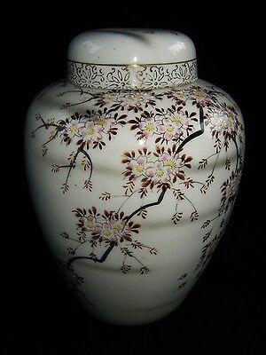 Beautiful Vintage Asian Japanese Ginger Jar Cherry Blossoms Porcelain JAPAN