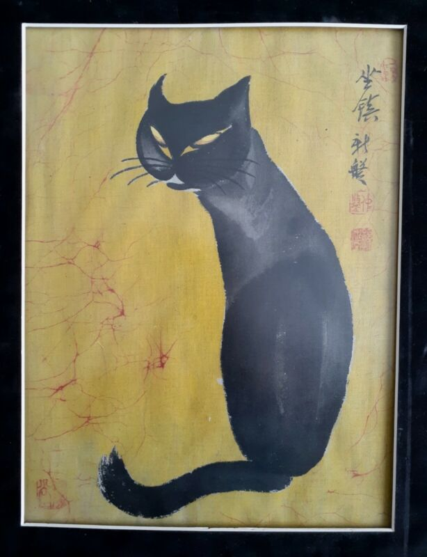 "Vintage Liu chinese painting on batik cloth ""Black Cat"" 1942, 16×19 inches"