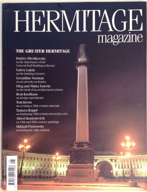 HERMITAGE Magazine - RUSSIAN ART- Issue 5 - Summer 2003