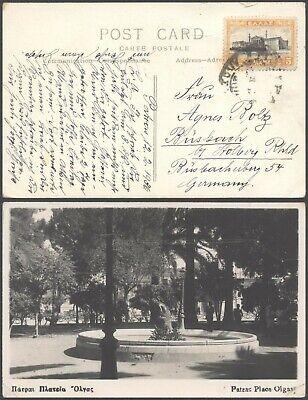 Greece 1936 - Postcard to Germany D20