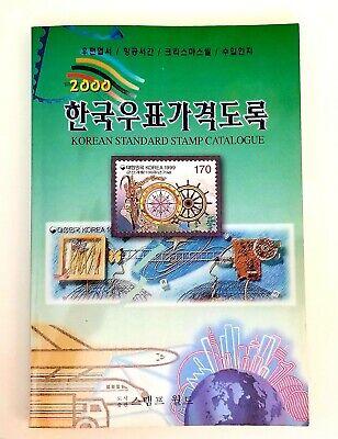Korean Stamp Catalog 2000