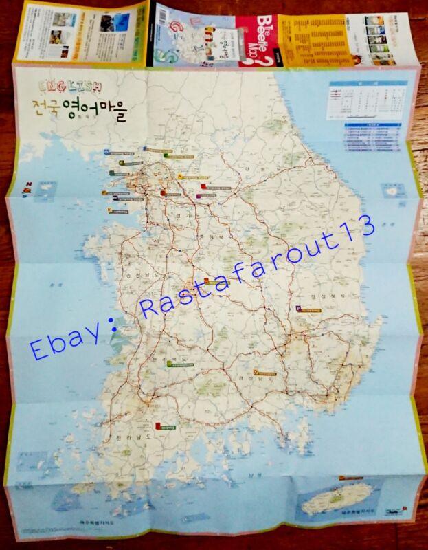 Map of South Korea NEW Beetlemap Tourist Detailed FREE SHIPPING 🇺🇲 Korean