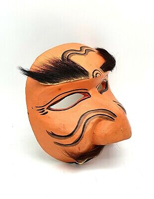 Antique/vintage carved wooden hand painted Asian face mask in VGC