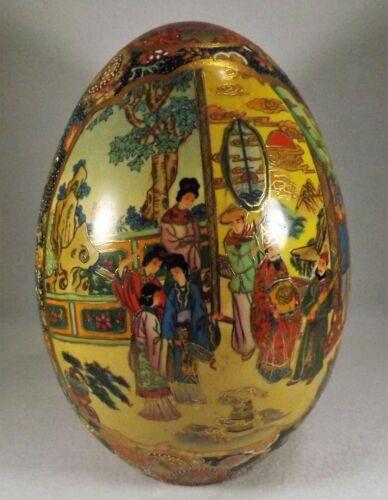 "Vtg Hand Painted Satsuma Moriage Egg Large 12 1/2"" x 9"" Floral-Geishas-Samurai"