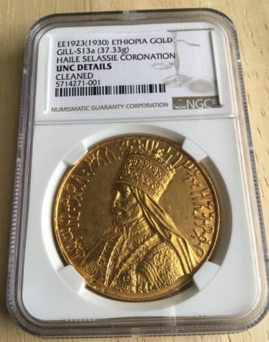 Haile Selassie gold Coronation Medal Ethiopia EE1923 (1930) NGC UNC Details