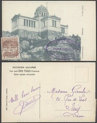 Greece WWI 1915 - Field Post Postcard Athens to France D27