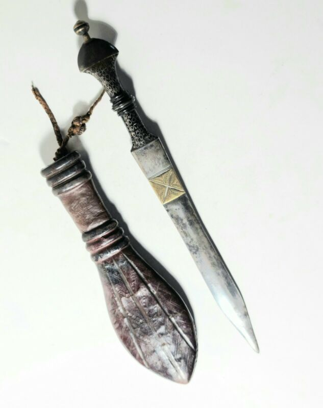 Antique middle eastern dagger 19th.century