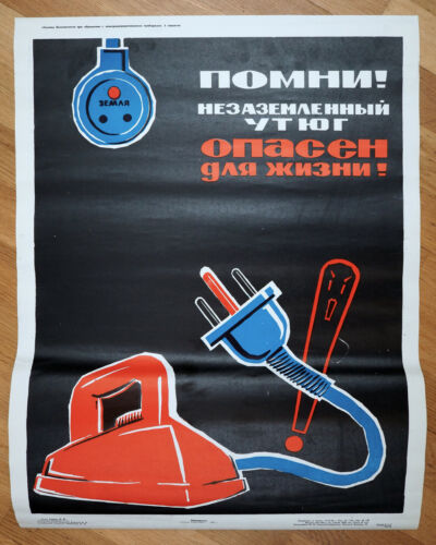 1969+Russian+Industrial+Electric+Safety+Original+vintage+Poster+Artist+Romanov