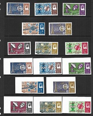 Middle East Qatar1965 ITU Sets Perf and Imperf (Scarce) NHM