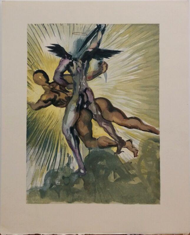"Salvador Dali ""purgatory Canto 8"" | Rare Woodlock Print | Others Avail | Gallart"