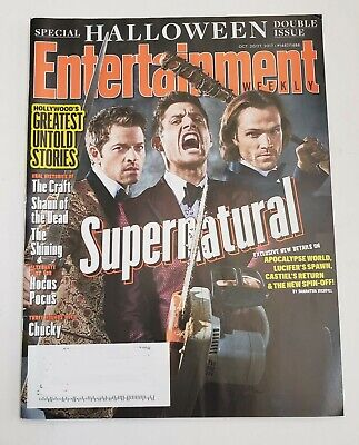 Entertainment Weekly Supernatural Halloween Collector Cover Oct 2017 Issue - Supernatural Halloween 2017