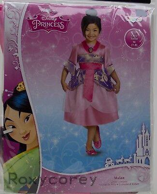 Halloween Disney Princess Mulan Girls Costume Size Medium 7-8 NWT