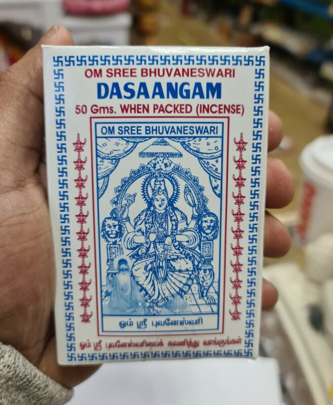 Pure 50 gram Dasaangam dhoop powder for puja and havan usa seller fast ship