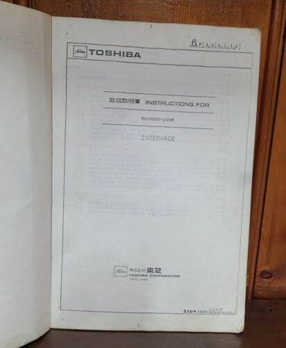 TOSHIBA TOSVERT-150M INSTRUCTIONS FOR INTERFACE