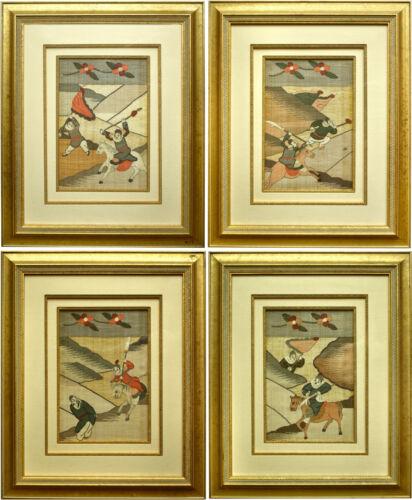 Chinese Kesi Tapestry - Warriors - 4 Gilt Framed Panels - Gold & Silk Threads
