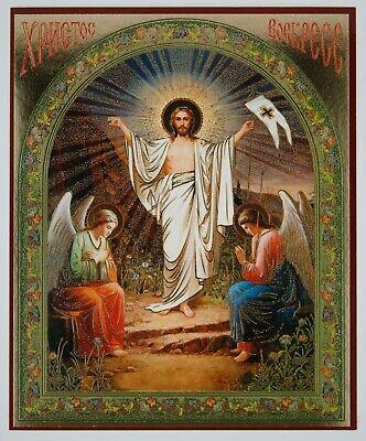 Christ Is Risen Christianity Orthodox Icon Христос Воскрес Икона 15x18cm