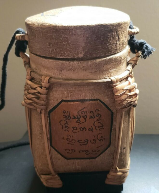Siam Sawadee Rice Basket with Thai Writing Giving Blessings